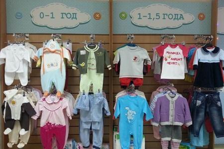 Одежда для малышей всегда пользуется спросом