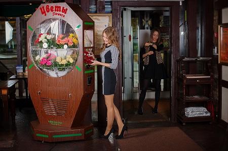 Вендинговый автомат по продаже цветов
