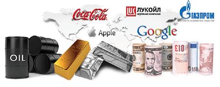 Бинарные опционы активы