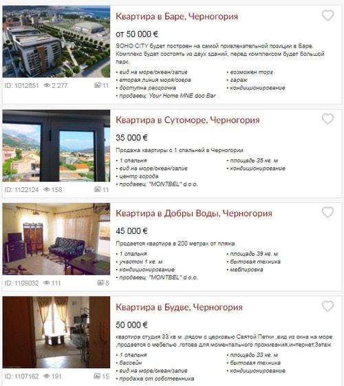 Квартиры в Черногории