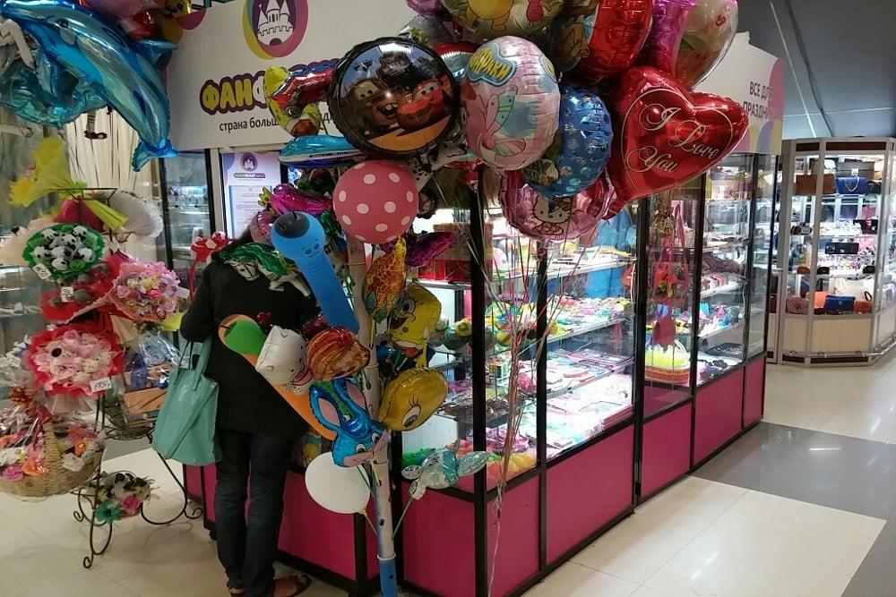 Продажа шаров