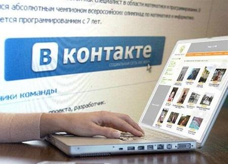 Какой бизнес открыть ВКонтакте